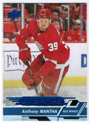 18/19 UD OVERTIME HOCKEY WAVE 2 BASE/ROOKIES BLUE CARDS #61-120 U-Pick From List