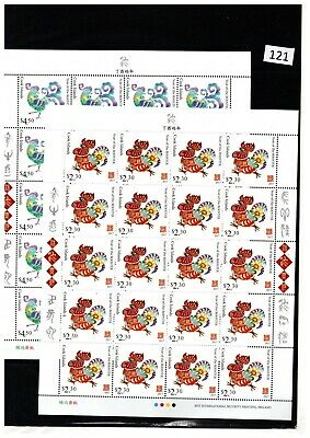 ++ 20X Cook Islands 2017 - Mnh - Year Rooster - Birds