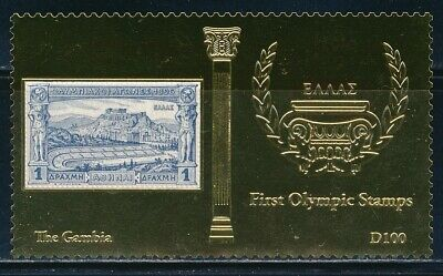 Gambia - 1896 Athens Olympic Games Gold Stamp MNH
