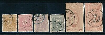 Greece - Athens Olympic Games Used Stamps (1896)