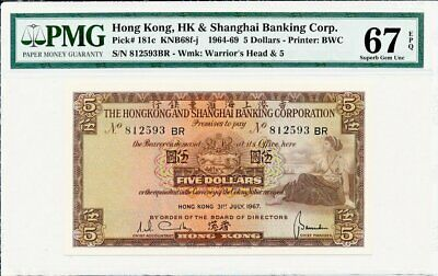 Hong Kong Bank Hong Kong  $5 1967 Rare PMG  67EPQ