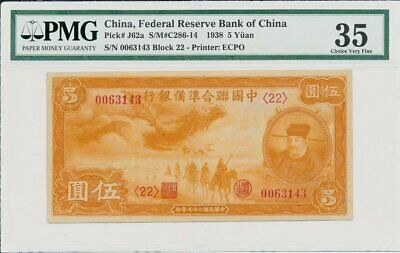 Federal Reserve Bank of China China  5 Yuan 1938  PMG  35