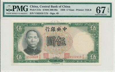 Central Bank of China China  5 Yuan 1936  PMG  67EPQ