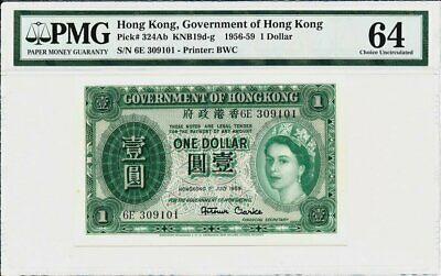Government of Hong Kong Hong Kong  $1 1959  PMG  64