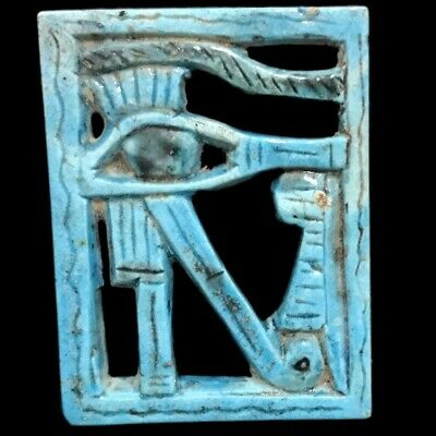 Beautiful Ancient Egyptian Eye Of Horus Blue Applique  300 Bc (1)