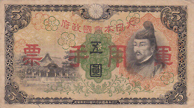 5 Yen Very Fine Banknote From Japanese Occupied China 1938!pick-M25!!!!