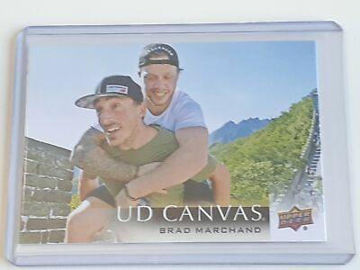 C125 Brad Marchand - Canvas - UD 2018-19 Series 2 Two - Upper Deck