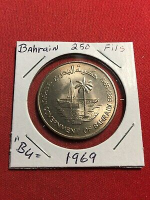 1969 Bahrain 250 Fils Low Mintage Uncirculated Coin Palm Tree and Boat NICE #B