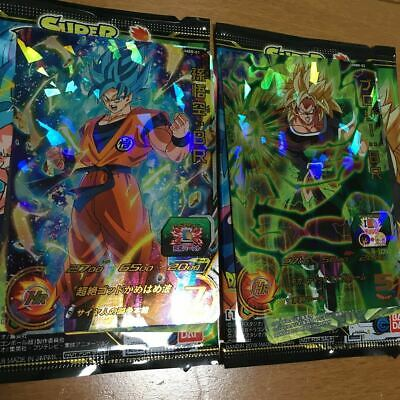 Mint Movie Dragon Ball Super Admission Award Heroes Ultra Card Pack All 2 Set