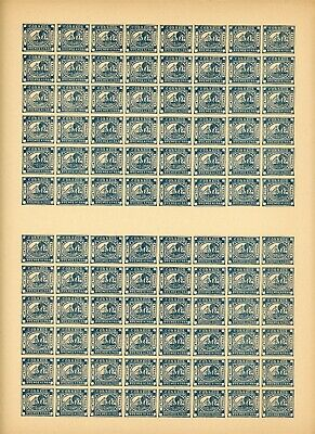 Argentina REFERENCE Selections: Buenos Aires 2P Dark Blue BARQUITO Forgery SHEET