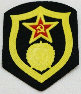 USSR CCCP Russian Army NBC Chemical CBRNE Forces Patch each P425