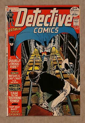 Detective Comics (1st Series) #424 1972 NM 9.4