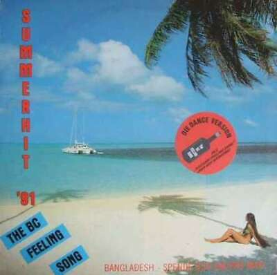 "Olivier Bloch-Laine* - Summerhit '91 The BC Feel 12"" Vinyl Schallplatte - 152101"