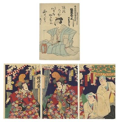 Original Japanese Woodblock Print, Ukiyo-e, Set of 2, Kabuki, Portrait, Actors