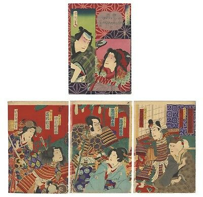 Original Japanese Woodblock Print, Ukiyo-e, Set of 2, Kabuki, Zodiac Sign, Actor