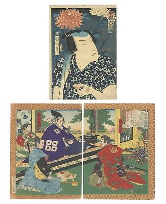 Original Japanese Woodblock Print, Ukiyo-e, Set of 2, Toyonobu, Chrysanthemum