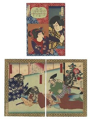 Original Japanese Woodblock Print, Ukiyo-e, Set of 2, Zodiac, Warrior, Samurai