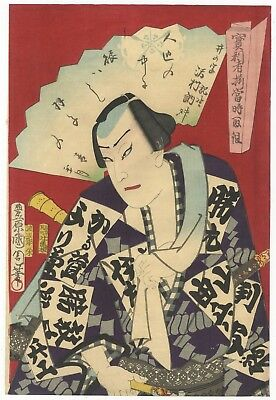 Kunichika, Actor Portrait, Ukiyo-e, Original Japanese Woodblock Print, Antique
