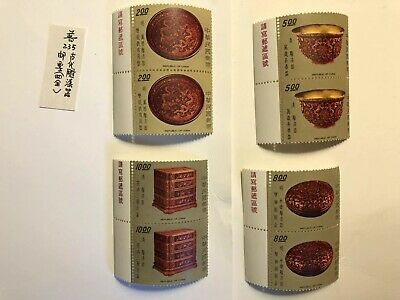 China - Taiwan stamp - MNH Ancient Lacquerwork (古代漆器)