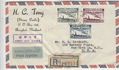 Thailand Registered Airmail First Day Cover