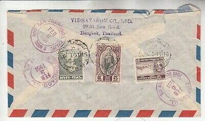 Thailand Registered Airmail 1951 Cover