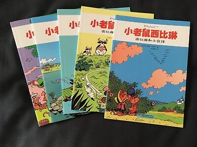 Lot 5 Albums Sibylline Edition Chinois Serie Complete Eo Macherot Comic Book