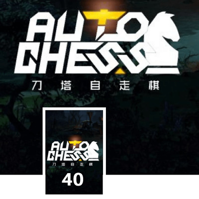 Dota2 Auto Chess 40 Candy CDKEY Key GLOBAL ::Fast Delivery::