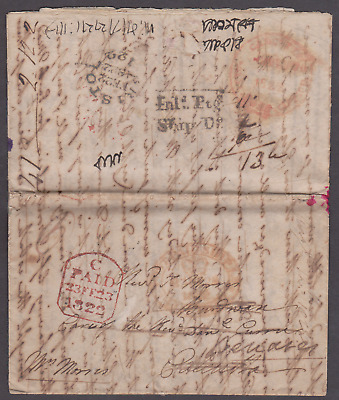 1822 Bristol to Calcutta Cross written Ship Letter with Crisp Paid Letter C h/s