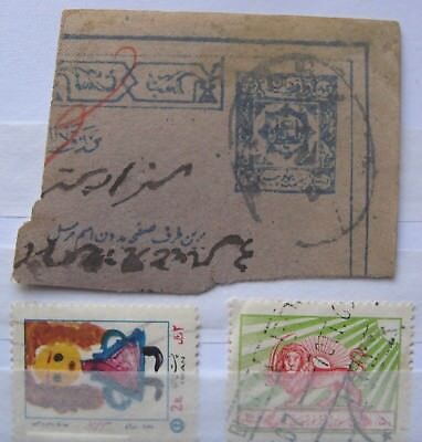 OLD stamps IRA... one of them on the paper but don't have certify - maybe fake!?
