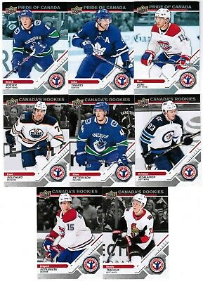 2019 Ud National Hockey Card Day Canada Complete Set (17) Pettersson Kotkaniemi