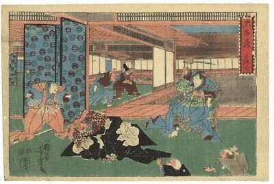 Original Japanese Woodblock Print, Yoshitora, Samurai, Warrior, House, Ukiyo-e