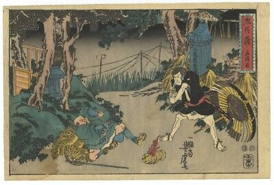 Original Japanese Woodblock Print, Yoshitora, Samurai, Warrior, Umbrella,Ukiyo-e