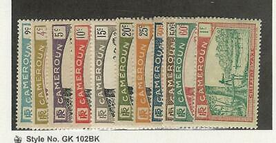 Cameroon, Postage Stamp, #J1-J1 Mint Hinged, 1925 French, JFZ