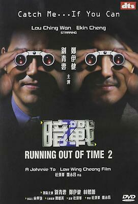 Running Out of Time 2 [Import]