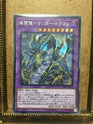 "Yu-Gi-Oh Card ""Thunder Dragon Colossus"" (SOFU-JP036) Secret Rare / Japanes"