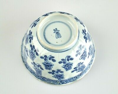 Antique 18th century Chinese blue and white porcelain moulded bowl