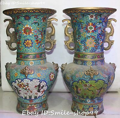 "16"" Old Dynasty Cloisonne Bronze Plum blossom Magpie Beast Head Bottle Vase Pair"