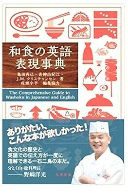 Encyclopedia Book on Washoku Food in Japanese and English New Japan F/S Track#