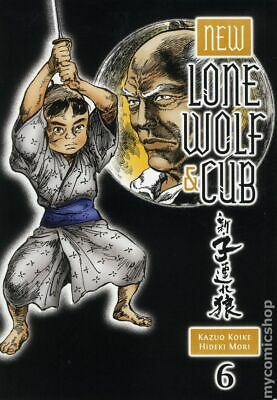 New Lone Wolf and Cub TPB (Dark Horse Digest) #6-1ST 2015 NM Stock Image