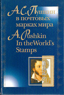 A. S.Pushkin in the World's Stamps.Russian English text Пушкин в почтовых марках