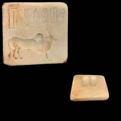 Indus Valley Seal Stamp 2000 B.c. Bronze Age (3)