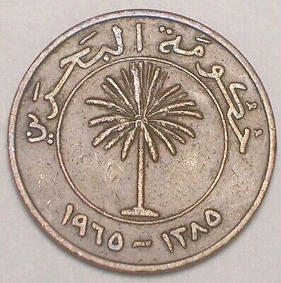 1965 Bahrain Bahrani 10 Fils Palm Tree Coin VF