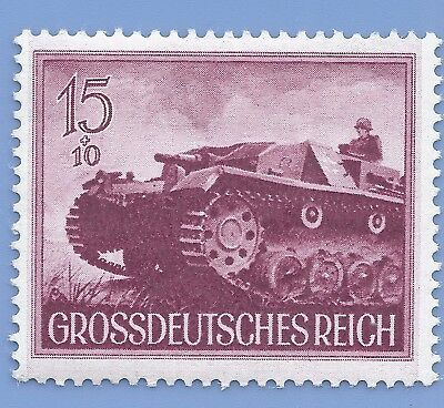 Nazi Germany Third Reich Nazi 1944 Panzer Tank 15+10 Stamp  WW2 ERA #k