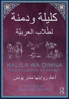 Kalila wa Dimna: for Students of Arabic by Munther A. Younes (Paperback, 2013)