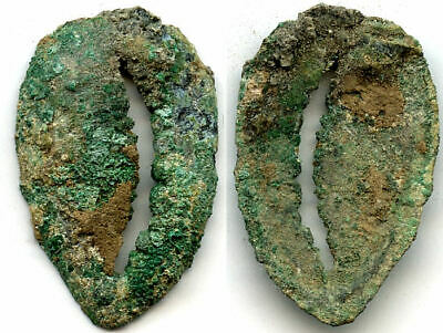 Rare bronze cowrie - 1st bronze coins of China! Zhou dynasty (1046-771 BC)