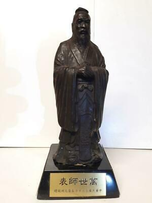Chines Bronze sculpture Confucius Concept of Ta Tung from Mayor Ta-Chou Huang