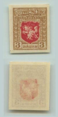 Lithuania 1919 SC 48 MNH imperf . d4664