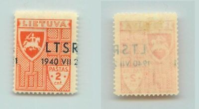 Lithuania 1940 SC 2N9 MNH shifted . f3966