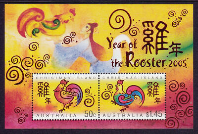 Mint 2005 Christmas Island Xmas Island Lunar Year Of The Rooster Mini Sheet Muh