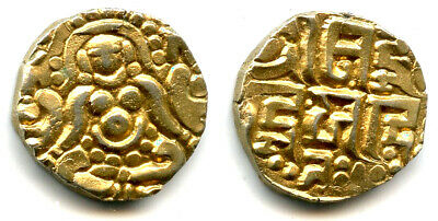 Gold stater of Ganjeya Deva (ca.1015-1041 AD), Kalachuris of Tripuri, India
